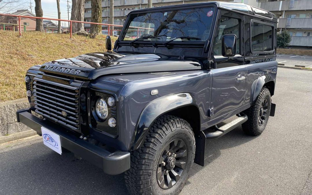 Land Rover Defender 90 Autobiography